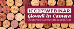 ICCJ Thursday Webinar Wine