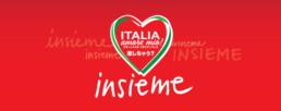 Italia amore mio banner