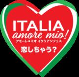 Italia amore mio logo 2020