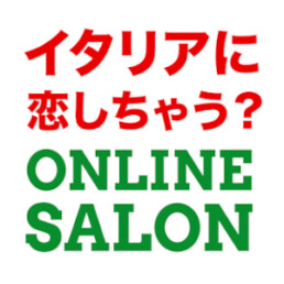 IAM OnlineSalon 300 square