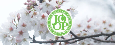 Japan Olive Oil Prize