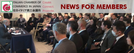 ICCJ Members only news