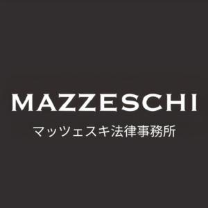 Mazzeschi SRL